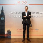 MIDO WATCH DESIGN CONTEST