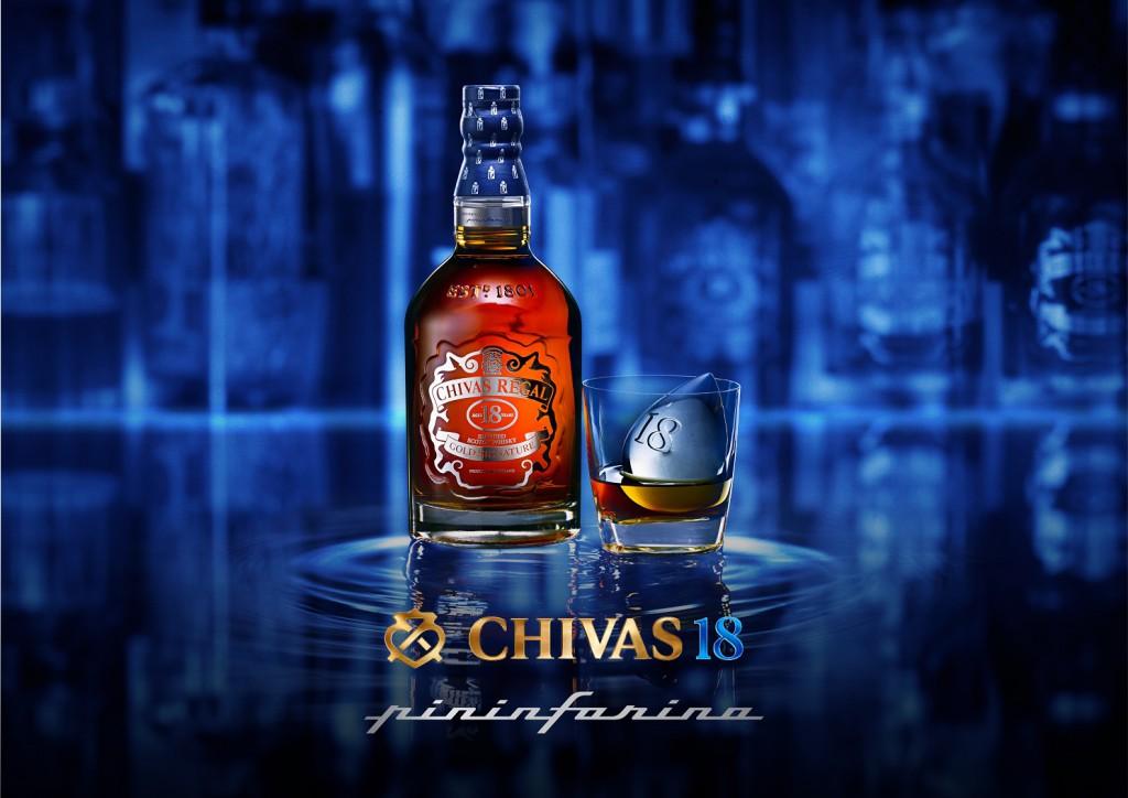 Chivas 18 ans by Pininfarina