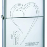collection Zippo St Valentin