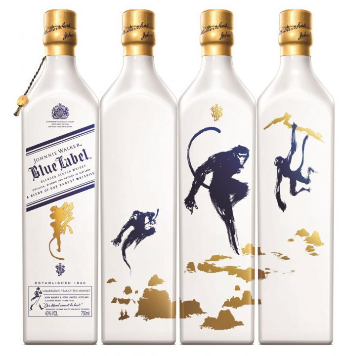 "Édition limitée Johnnie Walker Blue Label ""Year of the Monkey"""