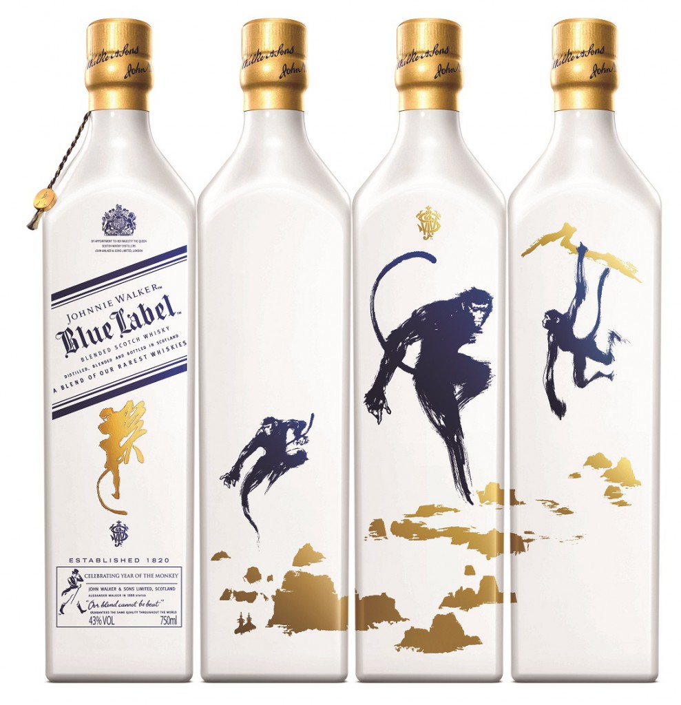 """Édition limitée Johnnie Walker Blue Label """"Year of the Monkey"""""""