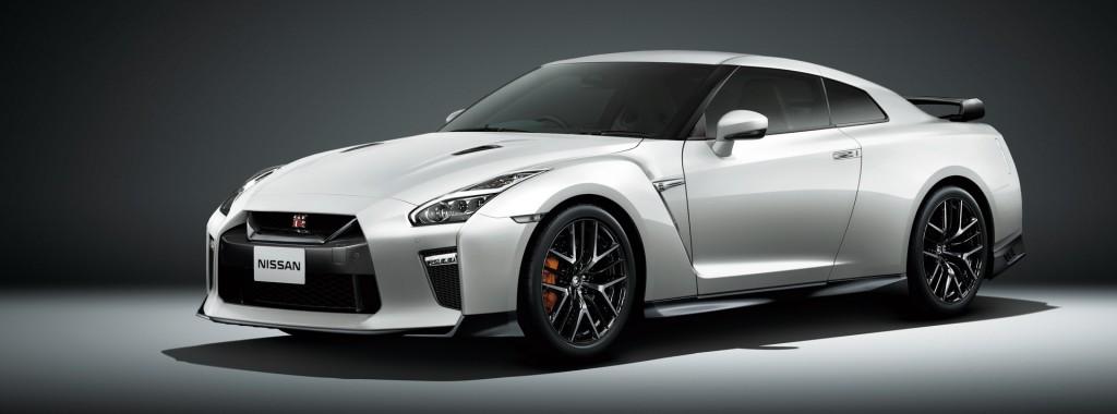 Édition spéciale de la Nissan GT-R